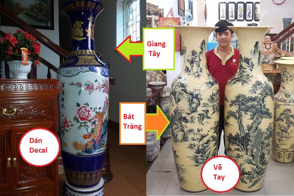 Lộc Bình Bát Tràng khác với lộc bình Trung Quốc đó chính là kỹ thuật vẽ trên sản phẩm, trong khi các sản phẩm lộc bình Gốm Bát Tràng vẽ tay thì sản phẩm lộc bình Giang Tây lại đa số là dán decal