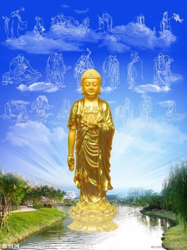Tín ngưỡng thần tài Quan Thế Âm Bồ Tát